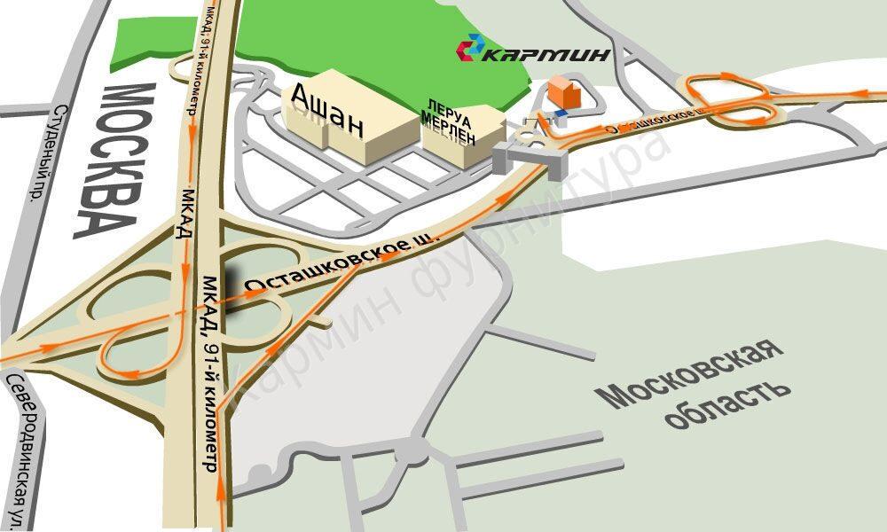 работодателей где продать поддоны мо по 107 шоссе Газпромбанке выгодное